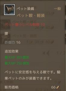 ScreenShot0812.jpg