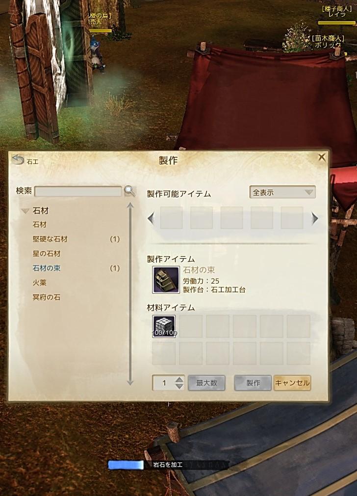 ScreenShot0842.jpg