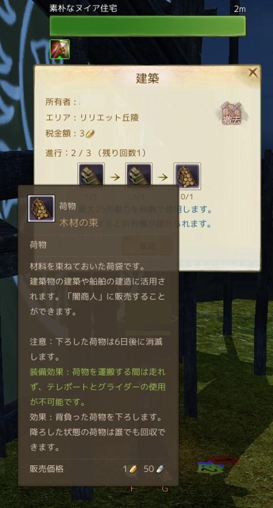 ScreenShot0854.jpg