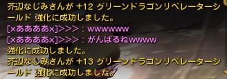 2013y04m28d_001257693.jpg