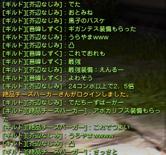 2013y06m25d_175505112.jpg