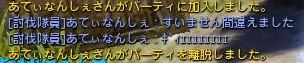 2013y07m20d_220810984.jpg