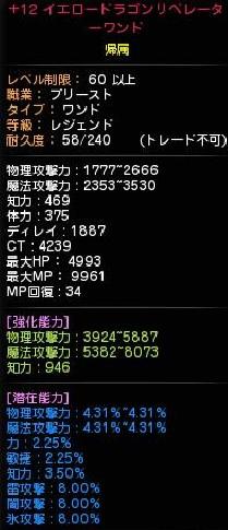 2013y08m27d_153131515.jpg