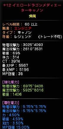 2013y08m27d_153304219.jpg