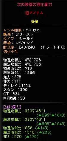 2013y10m23d_022405167.jpg
