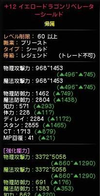 2013y10m23d_022417100.jpg