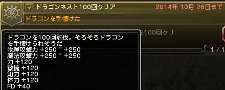 2013y10m26d_090232865.jpg