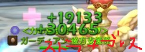 2013y11m04d_000053439.jpg
