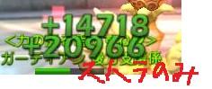 2013y11m04d_000100738.jpg