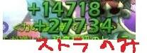 2013y11m04d_002205309.jpg