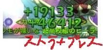 2013y11m04d_002212876.jpg