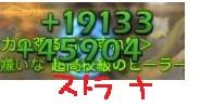 2013y11m04d_002357095.jpg