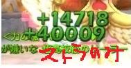 2013y11m04d_002400162.jpg