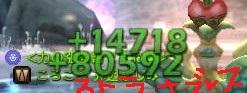 2013y11m04d_223152140.jpg