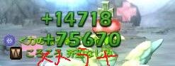 2013y11m04d_223158407.jpg