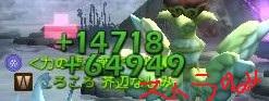 2013y11m04d_223201157.jpg