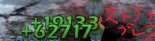 2013y11m05d_001101656.jpg