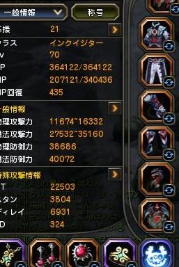 2013y11m05d_001201161.jpg