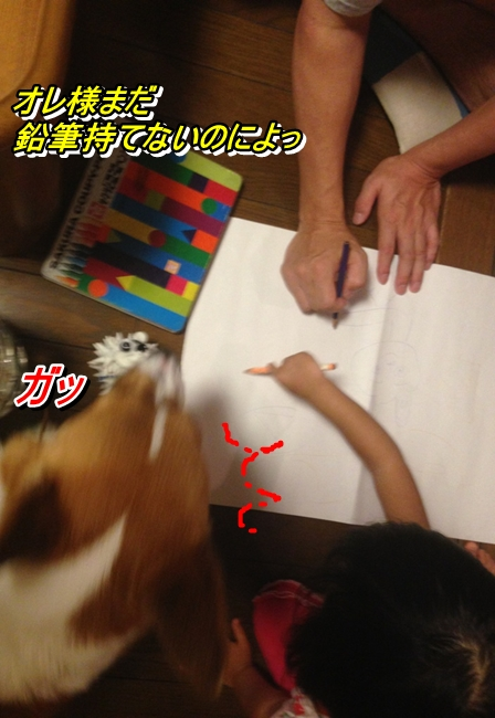 ジッチお絵かき3