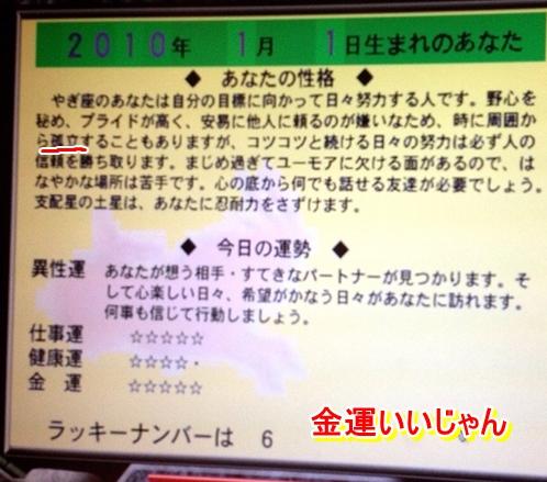 IMG_2544_20131120231217bf2.jpg