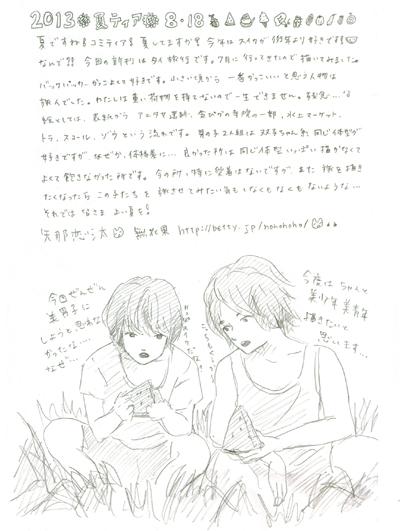 20138pepa.jpg