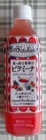 世界のkitchenから真っ赤な果実のビタミーナ 500ml