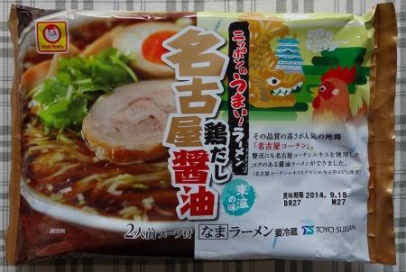 ニッポンのうまい!ラーメン 名古屋鶏だし醤油 2人前 127円