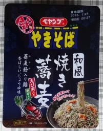 ペヤング 新和風焼き蕎麦 170円
