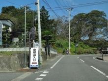 10:19 金鶏山入口は通過し、平泉文化遺産センターへ。