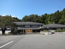 10:20 平泉文化遺産センター