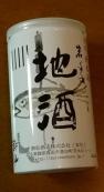 20:48 酔仙 180ml 324円 ~ 1缶を2人で分けて飲みます(*^_^*)