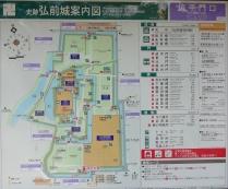 11:22 弘前城 案内図