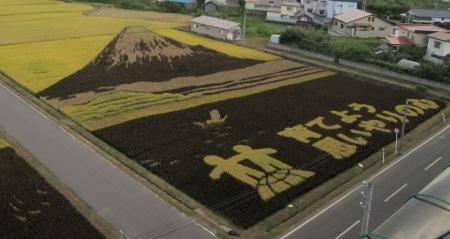 13:31 富士山 (夫撮影分)