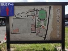 13:49 道の駅の案内図