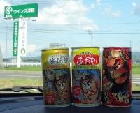 14:19 駐車場でりんごジュース飲みます。(左から、115円、105円、120円)