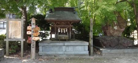 8:09 高倍神社・庖丁塚