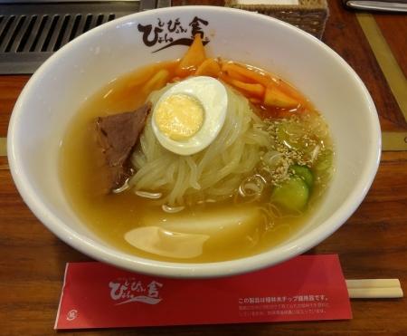 11:29 盛岡冷麺  831円