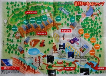童話村全体マップ(パンフレットより)