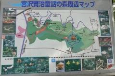 14:10 宮沢賢治童話の森 周辺マップ