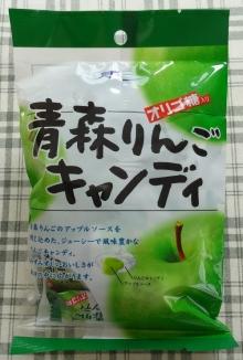 10:28 青森りんごキャンディ 220円