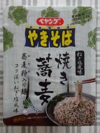 ペヤング ねぎ塩風味焼き蕎麦 173円