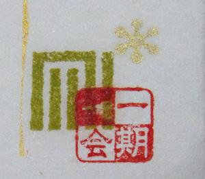 251023-003.jpg