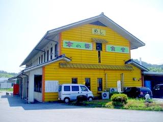 彦根トラックステーションの木の香食堂