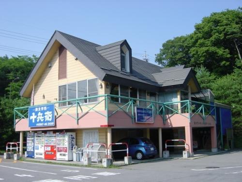軽井沢トラックステーションの外観