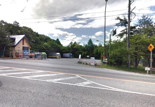 軽井沢トラックステーションの入り口