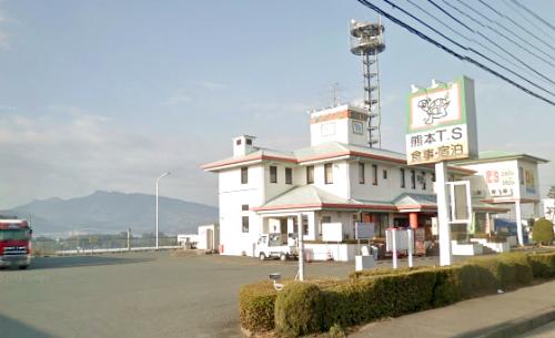 熊本トラックステーションの入り口