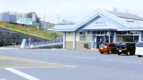 奈良・針トラックステーションの外観