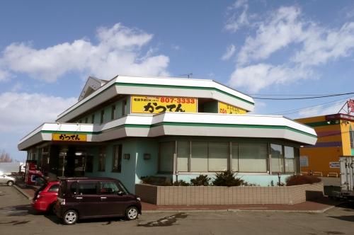 札幌トラックステーションの外観