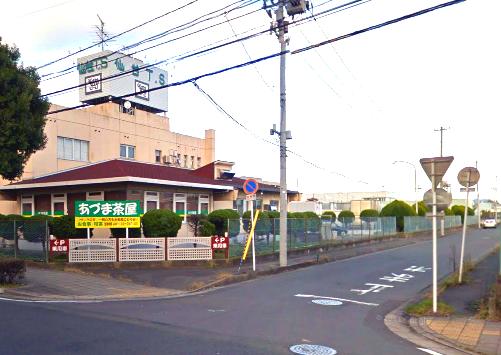仙台トラックステーションの外観2