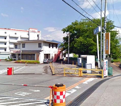山梨トラックステーションの入り口